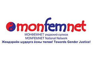 Mongolia – MONFEMNET