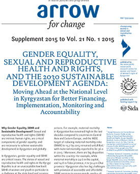 AFC-Supplement_Vol.21-No.1-2015_gender_srhr_post_2015