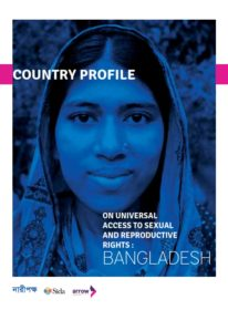 Country-Profile-REPRODUCTIVE-RIGHTS_05_001