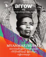 Myanmar-Burma-Country-Study-Burmese_001