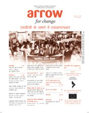 Arrow Hindi Newsletter=26-2-18_001