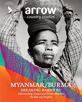 Myanmar Burma Country Study (1)