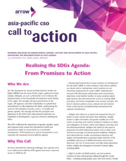 Call to Action ICPD_001