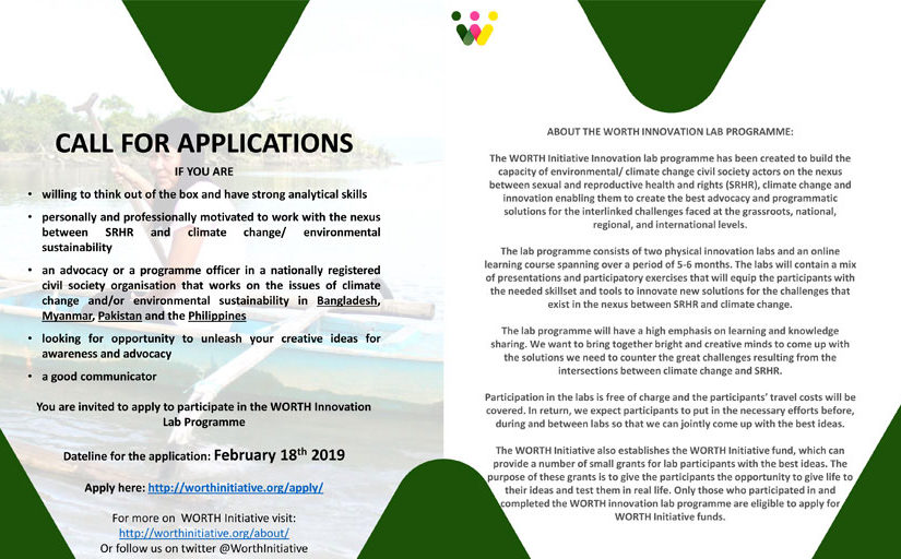 Call for applications: WORTH Innovation Lab Programme - Arrow