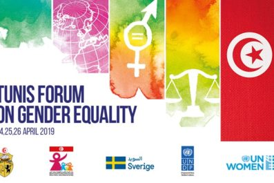 tunis-forum-on-gender-eq