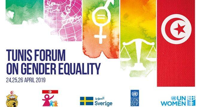 tunis-forum-on-gender-eq