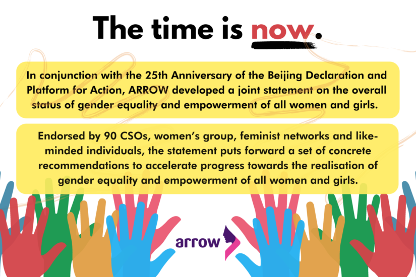 Statement for the 25th Anniversary of the Beijing Declaration and Platform for Action