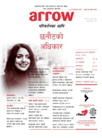 AFC-Nepali-For online and website-page-001